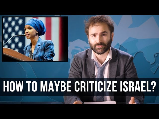 How To Maybe Criticize Israel? - SOME MORE NEWS