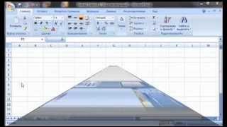 """""""Excel dərsləri""""  MS. Excel Proqramı ile tanıslıq. Ders 1. Cedvel prosessoru"""