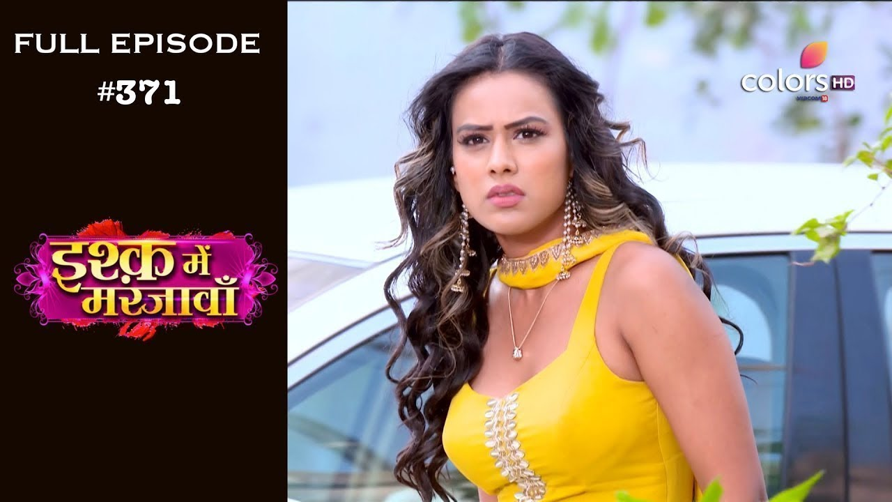 Download Ishq Mein Marjawan - Full Episode 371 - With English Subtitles