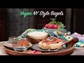 Vegan NY Style Bagels