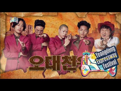 [Infinite Challenge] 무한도전 - the 5 Emperor - wonderful barn,오대천왕 - 멋진 헛간 20150822