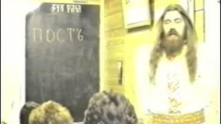 Инглиизм - Наследие предков - Посты, Баня (Урок 7)