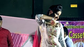 New Haryanvi Dance Song 2018 || तेरी हवा कसूती से || Sunita Baby || Latest Haryanvi Song
