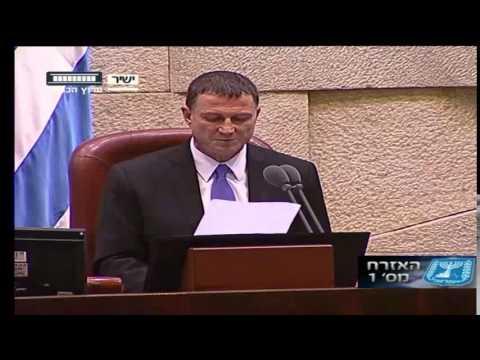רובי ריבלין - נשיא מדינת ישראל