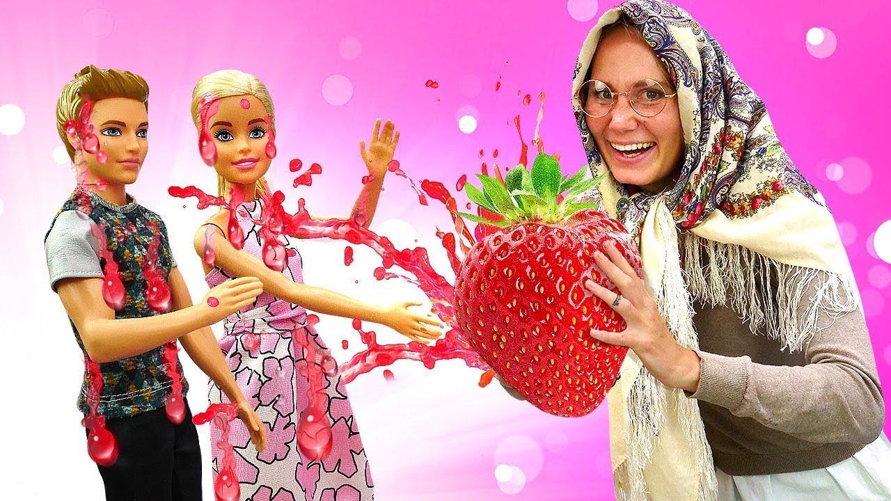 Игры в куклы: Баба Маня изгоняет демона и делает маску для лица Барби! Барби и Кен не идут гулять?!