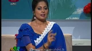 Nugasewana Doctor Segment 2019-11-11 | Rupavahini Thumbnail