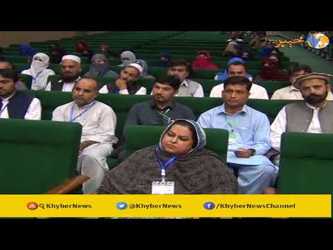 National Conference on Advances in Physics concludes in University of Malakand, Muhammad Israr prese