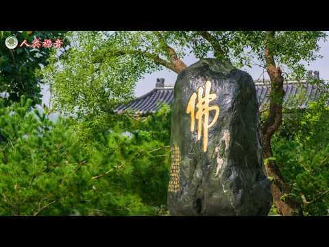 Buddhahood Lineage