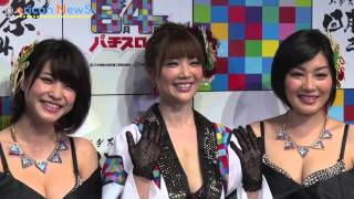 グラビアアイドルの森下悠里(29)が18日、都内で行われた『第1回 2014...