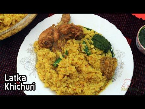 ৪টি ডালের ল্যাটকা খিচুড়ি | Latka Khichuri Recipe | Bangladeshi Khichuri Recipe | Norom Khichuri