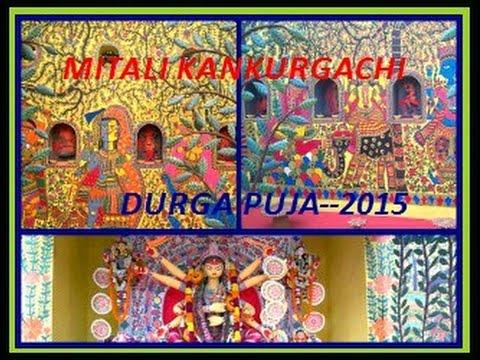 Mitali sanghakankurgachi durga puja 2015 youtube mitali sanghakankurgachi durga puja 2015 altavistaventures Gallery