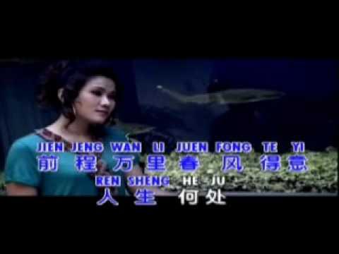 "HUANG JIA JIA 黄佳佳 ""BEAUTIFUL MEMORY OF TERESA TENG 邓丽君"""