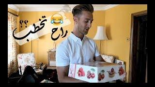 Vlog - Ma Femme (Behind the scene) Mok Saib