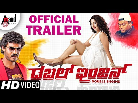 Double Engine | New HD Official Trailer | Chikkanna | Suman Ranganath | Veer Samarth | SRS Group