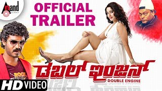 Double Engine New HD Official Trailer Chikkanna Suman Ranganath Veer Samarth SRS Group