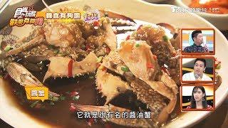 【台北】保證回頭韓式料理ㄎ 食尚玩家歡樂有夠讚