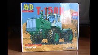 Збірна модель трактора Т 150 К AVD models