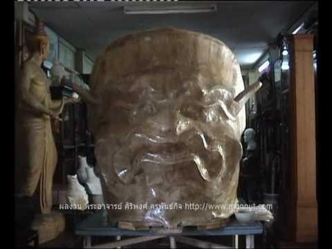 หัวโขนพระพิราพที่ใหญ่ที่สุดในโลก