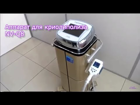лазерная эпиляция одесса на пос.котовского