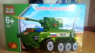 Огляд на аналог Лего (Місто майстрів) танк, бойова машина