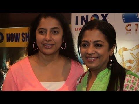 CIFF Red Carpet Premiere @ Inox   Suhashini   Poornima   Vijay Adhiraj - BW