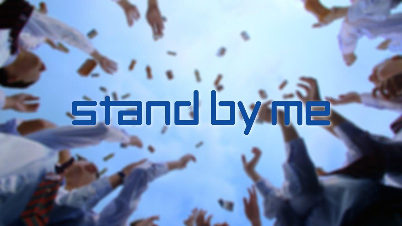 "維他奶 Stand By Me 全新廣告 (2015) – 45""版 - YouTube"