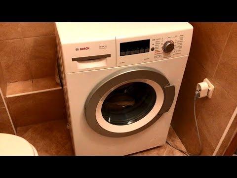 Отзыв о стиральной машине Bosch WLG 20261 OE
