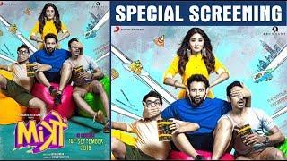 "B-Town Celebs At ""Mitron"" Special Screening | Jackky Bhagnani | Kritika Kamra | Nitin Kakkar"