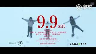 【2017日影預告】...