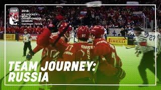 Best of Russia | #IIHFWorlds 2018