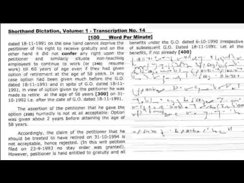 Shorthand Dictation (Legal) 100 WPM, Volume 1, Exercise 14