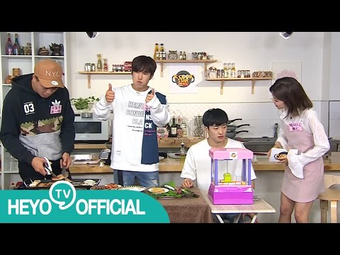 [해요TV] 케이쿡스타(K-COOK STAR) 빅스타(BIGSTAR) 필독&성학편