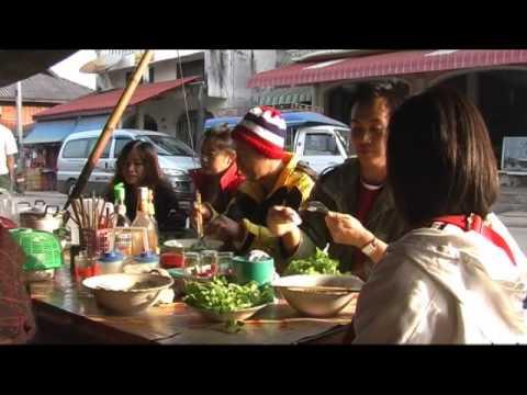 Houei Xai, Laos ห้วยทราย บ่อแก้ว ประเทศลาว : Mekong river town