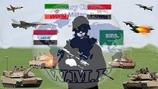 iran iraq vs egypt saudi arabia military power comparison 2016 2017