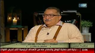 عمر طاهر يكشف عن علاقة