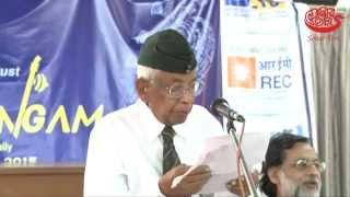 Seminar On Netaji Subhas Chandra Bose (Part- 1), Sonar Tori, C.R. Park, Chittaranjan Park.