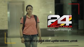 24 - News Channel From Flowers Group