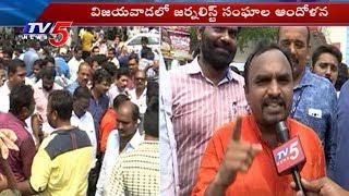 పవన్ నియంతలా వ్యవహరిస్తున్నారు   Vijayawada   TV5 News