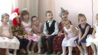 Детский сад 8 марта Группа №1...