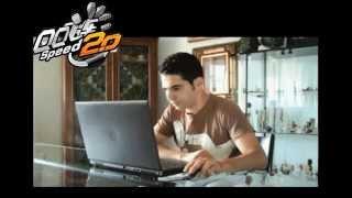 Gambar cover Hướng Dẫn Download Nhanh QQ Speed Và Các Game Khác