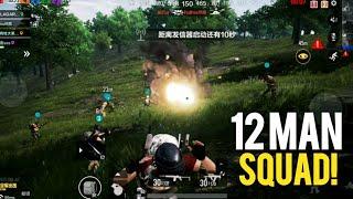 "Capture the ZONE ""12 man squad"" | PUBG Mobile TIMI Studio 60fps"
