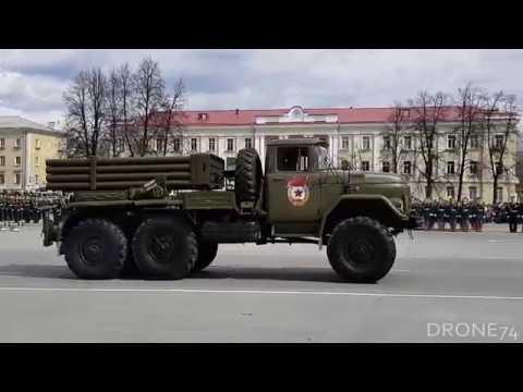 Парад Победы 9 мая  Озерск