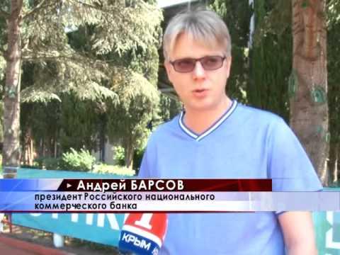 Новости Компании Российская Электроника