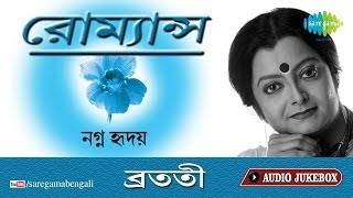 Romance of Bratati Bandopadhyay | Prem | Bengali Audio Jukebox