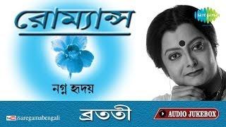 Romance of Bratati Bandopadhyay | Prem | Bengali Audio Jukebox