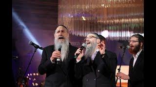 Baixar Mordechai Ben David & Avraham Fried at Wedding in Israel