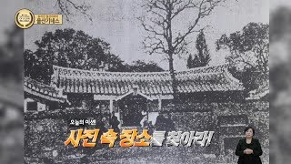 [울산기네스_울산 최초 우체국]