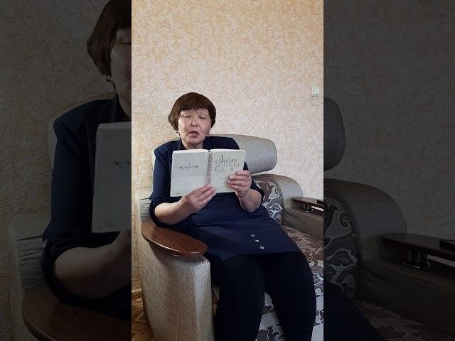 Изображение предпросмотра прочтения – ФаридаДжумагалиева читает отрывок изпроизведения «Мертвые души» Н.В.Гоголя