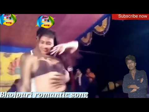 #BRS Chauri Gajab Gadrail Biya Bhojpuri Romantic Video Song