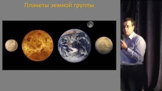 Дмитрий Вибе. Жизнь Солнечной системы